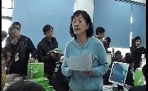 初探网络游戏中的数字奥秘 肖中 全国初中信息技术优质课