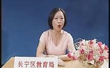 燃烧与灭火_上海初中科学教师说课视频