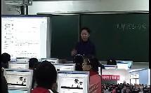 使用搜索引擎 陈绯_全国初中信息技术优质课