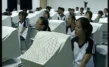 文件的复制移动和删除_全国高中信息技术优质课