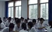 网上获取信息策略_全国高中信息技术优质课