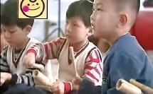 奥尔夫音乐游戏教学视频02