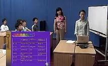 高二地理交通运输与信息通讯 张咏梅
