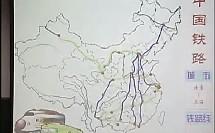 高二地理交通运输与信息通讯 吴英