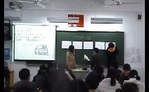 广告的欣赏与创意-李俊-名师课堂高中综合实践活动