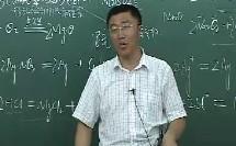 第1讲 金属的化学性质2