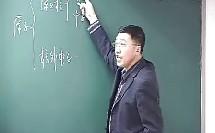 第6讲 元素周期表(一)1