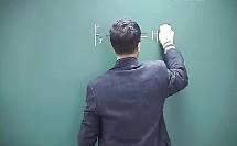 第7讲 元素周期表(二)1
