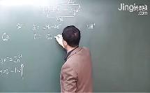 第5讲 化学反应的速率和限度1