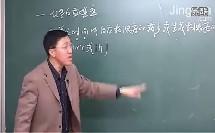 第5讲 化学反应的速率和限度2