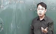 第3讲 磁场对运动电荷的作用(下)
