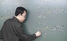 第1讲 力的合成与分解(上)