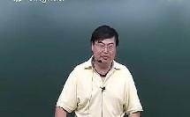 第2讲 大气环流、世界气候类型分布(上)