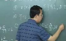 第3讲 电场强度(上)