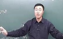 第6讲 氨 硝酸 硫酸(上)2