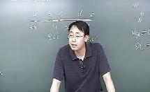 第6讲 电势差与电场强度的关系(下)