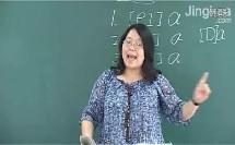 初中英语词汇记忆训练(1)