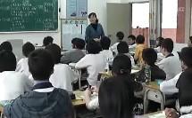 《养成良好学习习惯》讲授课类_初中