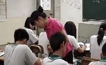《赵州桥》讲授类_初中语文