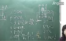 电功、电功率(二)
