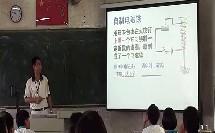 电磁铁_初中
