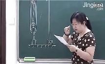 功、功率、机械效率(上),机械能(上)