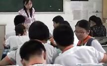 中考复习专题-分类讨论问题_初中数学