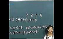《光的传播》(3)新课程初二物理优质课展示
