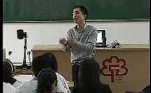 渐江省普通高中新课程化学课堂教学艺术展示全集