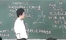 比例线段(5)(新课程初中数学名师课堂实录)