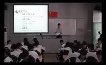 初二科学,简单的电路教学视频浙教版苏永福