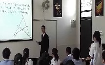 初二数学,相似三角形北师大版,李铁锋