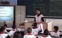二年级小学数学北师大版《生日》课堂实录