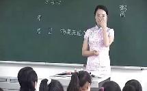 六年级语文北师大版 矛与盾