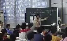 五年级数学北师大版折纸