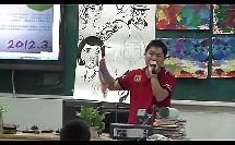初二艺术,色彩的魅力与肌理教学视频,岭南版,,金歌华