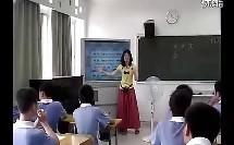 初二艺术,卡门序曲义务教育课程标准试验教科书尹军蓉