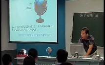 初一科学:地球的自转教学视频
