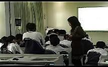 初一科学,地形和表示地形的地图教学视频浙教版钟勇