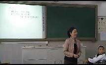 初一语文:《母亲河-黄河》教学视频