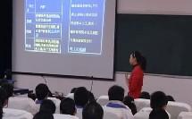八年级历史人教版辛亥革命 课堂实录与教师说课