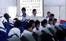 初中信息技术课 电子表格的综合应用