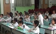 二年级纪薇-心理健康教育-保护自己小战士_课堂实录与教师说课