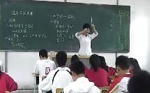 九年级物理沪科版温度与温度计 课堂实录与教师说课