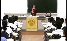 高二艺术:中国剪纸教学视频 翠园中学,文章