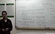 高三数学:导数及其应用教学视频