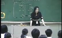 高一生物基因指导蛋白质的合成教学视频 刘雪艳