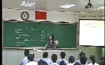 高一生物基因指导蛋白质的合成教学视频 福田区红岭中学,郑赟
