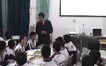 功率-南海实验中学 梁利亨初中物理
