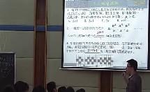 探索规律 北师大版_初一数学优质课